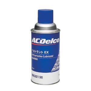ACDelco ペネトラントEX(無香タイプ)防錆潤滑剤 300ml 89022198|t-joy