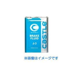 【同梱不可】CASTLE キャッスル  タクティー(トヨタ) ブレーキフルード DOT3 18L V9220-0101 t-joy