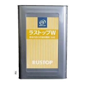 【送料無料 同梱不可】DJラストップW 18L V93500611|t-joy