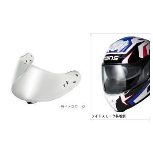 WINS A-FORCE RS・FF-COMFORT用 シールド ライトスモーク|t-joy