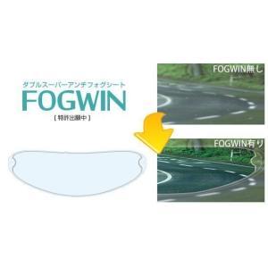 WINS FOGWIN PLUS【フォグウィン】 アンチフォグシート 汎用ジェット F-03|t-joy