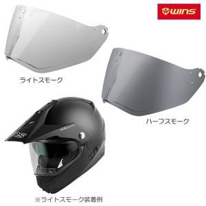 WINS X-ROAD用 シールド ライトスモーク|t-joy