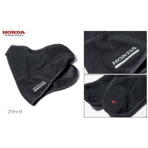 HONDA(ホンダ) ウインドストップネックウォーマー ブラック 0SYES-S9A-KF|t-joy