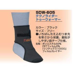 【NANKAI(ナンカイ)】テクノライダー トゥーウォーマー SDW-605|t-joy