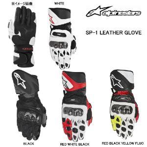 【ポイントアップ】alpinestars(アルパインスターズ)SP-1 LEATHER GLOVE|t-joy