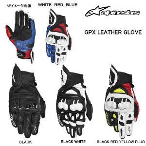 【ポイントアップ】alpinestars(アルパインスターズ)GPX LEATHER GLOVE|t-joy