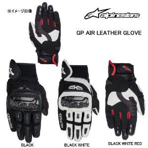 【ポイントアップ】alpinestars(アルパインスターズ)GP AIR LEATHER GLOVE|t-joy
