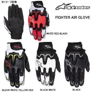 【ポイントアップ】alpinestars(アルパインスターズ)FIGHTER AIR GLOVE|t-joy