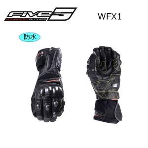FIVE(ファイブ)ウィンターグローブ WFX1 BLACK|t-joy