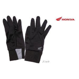 HONDA(ホンダ) WIND STOPストレッチインナーグローブ ES-R6C|t-joy