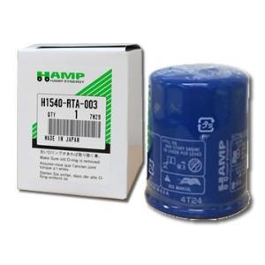 HONDA/HAMP オイルフィルター H1540-RTA-003|t-joy