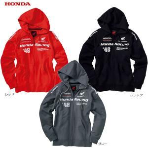 Honda(ホンダ) コミュニケーションパーカー 0SYTN-W53 t-joy
