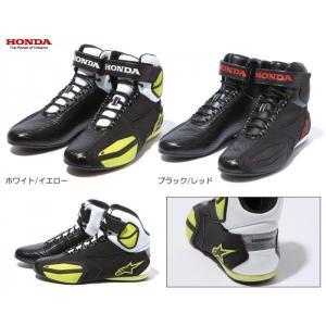 Honda(ホンダ)×alpinestars FASTER シューズ TP-S72