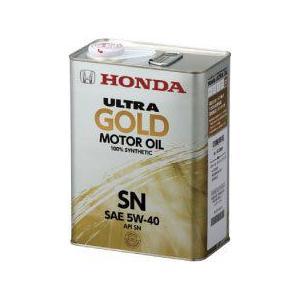 HONDA(ホンダ)純正オイル ウルトラGOLD SN 4L 5W-40SN (08220-99974)