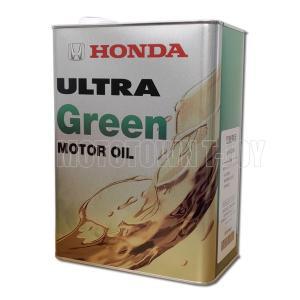 HONDA(ホンダ)純正オイル ウルトラGreen ハイブリッド推奨 4L (08216-99974)|t-joy