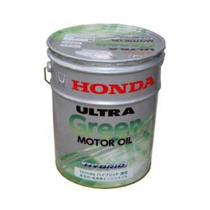 【同梱不可】HONDA(ホンダ)純正オイル ウルトラGreen ハイブリッド推奨 20Lペール缶 (08216-99977)
