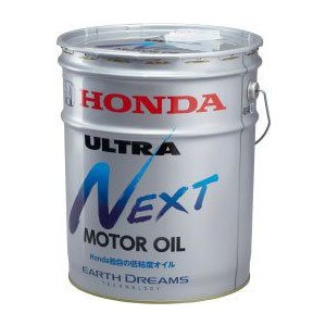 【同梱不可】HONDA(ホンダ)純正オイル ウルトラNEXT 20Lペール缶 (08215-99977)