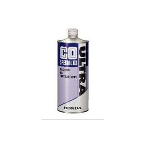 HONDA(ホンダ)純正 クッションオイル ウルトラCO SPECIAL-III(スペシャル3) 1L SAE-10W (08292-99901)|t-joy