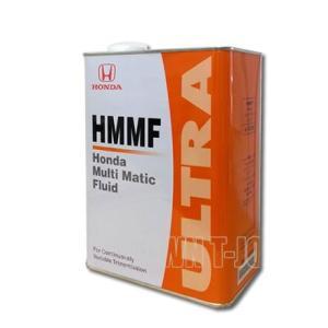 HONDA(ホンダ)純正トランスミッションフルード ウルトラHMMF(CVT車用) 4L缶 08260-99904|t-joy