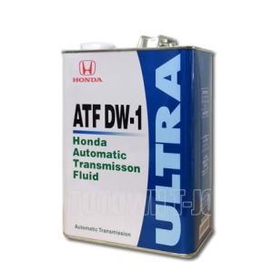HONDA(ホンダ)純正トランスミッションフルード ウルトラATF-DW1(軽自動車を除くAT車用) 4L缶 08266-99964|t-joy