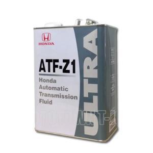 HONDA(ホンダ)純正トランスミッションフルード ウルトラATF-Z1(AT車用) 4L缶 08266-99904|t-joy