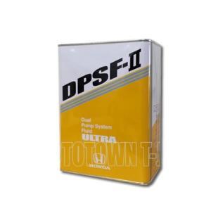 HONDA(ホンダ)デュアルポンプシステムフルード ウルトラDPSF-II 4L缶 08262-99964|t-joy