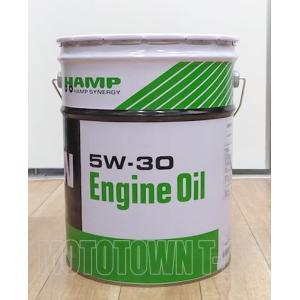 【同梱不可】 HONDA(ホンダ)HAMP エンジンオイル 5W-30 20Lペール缶 (H0827-999-57)|t-joy