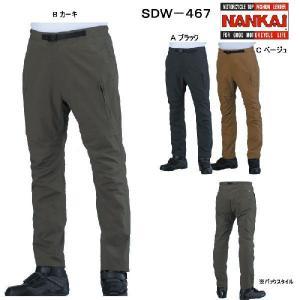 【在庫限り】NANKAI(ナンカイ) ライディングイージーパンツ SDW-467|t-joy