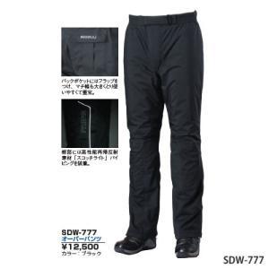 【数量限定】今だけ¥510!!【NANKAI(ナンカイ)】オーバーパンツ SDW-777☆|t-joy
