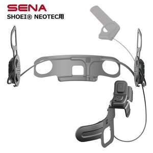 【国内正規品】【ポイントアップ】SENA(セナ) 外から見えないインターコム 10U (SHOEI Neotec ネオテック 専用モデル) 10U-SH-02|t-joy