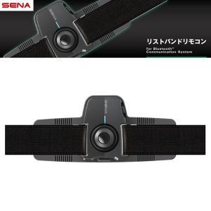 【国内正規品】【ポイントアップ】SENA(セナ) リストバンドリモコン SC-WR-01|t-joy
