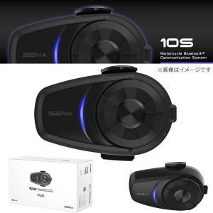 【国内正規品】【ポイントアップ】SENA(セナ) 10S (10S-01D) デュアルパック(2台セット)|t-joy