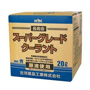 【同梱不可】古河薬品工業 長寿命クーラント スーパーグレードクーラント ブルー|t-joy