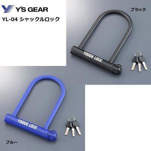 Y'SGEAR(ワイズギア) YAMAHA YL-04 シャックルロック  ブルー/ブラック