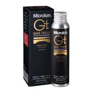 Microlon GasTreat(マイクロロン ガストリート) 100cc MIC15 t-joy