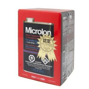 Microlon(マイクロロン) メタルトリートメントリキッド 黒箱 16オンス t-joy