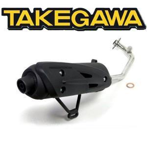 SP TAKEGAWA(タケガワ)シグナスX(FI) サイレントスポーツマフラー(キャタライザー内蔵/政府認証マフラー) 04-02-0048|t-joy