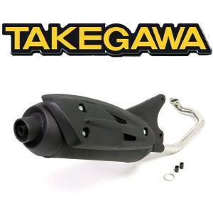SP TAKEGAWA(タケガワ)アドレスV125/アドレス125S サイレントスポーツマフラー(キャタライザー内蔵/政府認証マフラー) 04-02-0049|t-joy