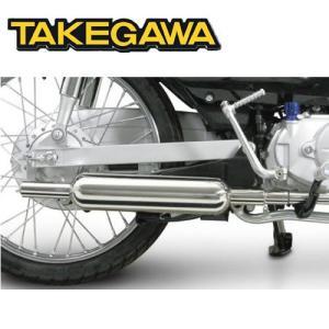 SP TAKEGAWA タケガワ スーパーカブ50 FI AA04 用 政府認証 P-SHOOTERマフラー キャブトンスタイル 04-02-0230の商品画像