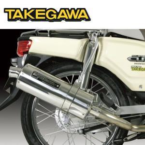 SP TAKEGAWA(タケガワ) クロスカブ/スーパーカブ110用 パワーサイレントオーバルマフラー(政府認証) 04-02-0251|t-joy