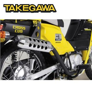 SP TAKEGAWA(タケガワ) クロスカブ用 スポーツマフラー(アップタイプ)(政府認証マフラー) 04-02-0156|t-joy