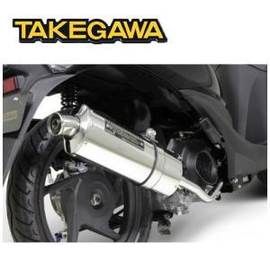 SP TAKEGAWA(タケガワ) Dio110(ディオ110)用 パワーサイレントオーバルマフラー(政府認証マフラー) 04-02-0058|t-joy