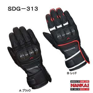 【特価】 NANKAI(ナンカイ) SDG-313 MCフィットフレックスショートグローブ ☆|t-joy