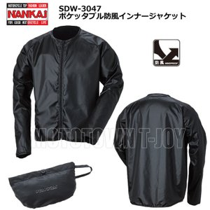 【ポイントアップ】【2018年-2019年 秋冬モデル】NANKAI(ナンカイ)  ポケッタブル防風インナージャケット SDW-3047 t-joy