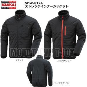 【ポイントアップ】【2018年-2019年 秋冬モデル】NANKAI(ナンカイ) ストレッチインナージャケット SDW-8124 t-joy
