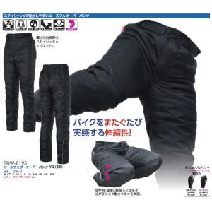 【ポイントアップ】【NANKAI(ナンカイ)】オールウェザーオーバーパンツ SDW-8125 ★ t-joy