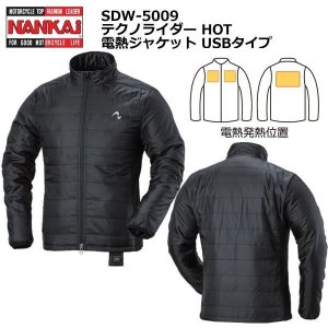 【ポイントアップ】【2018年-2019年 秋冬モデル】NANKAI(ナンカイ)  テクノライダー HOT 電熱ジャケット USBタイプ SDW-5009 t-joy