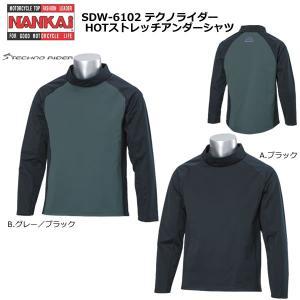 【ポイントアップ】NANKAI(ナンカイ) SDW-6102 テクノライダー HOTストレッチアンダーシャツ t-joy