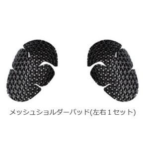 【ポイントアップ】NANKAI テキスタイル用プロテクター メッシュショルダーパッド TW1530S|t-joy