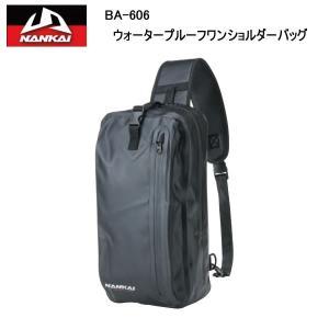 ◆カラー:ブラック ◆サイズ:H420×W200×D180mm ◆容量:約15リットル ◆素材:PV...